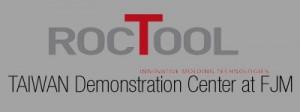 demonstration_TAIWAN_logo
