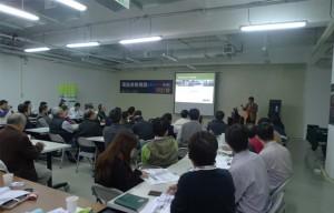 demonstration_taiwan_IMTU_04